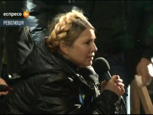 Julia-Tymoshenko-addresses-crowd-2-22-2014-e1393097781453